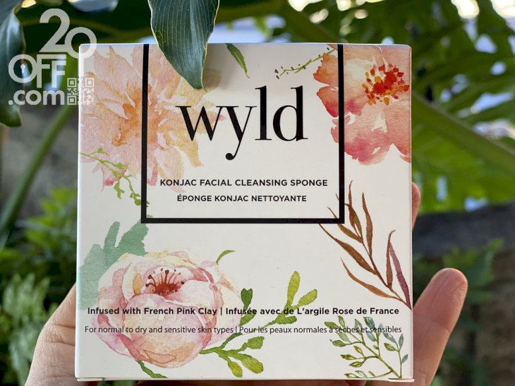 Causebox Wyld Konjac Facial Cleansing Sponge Discount