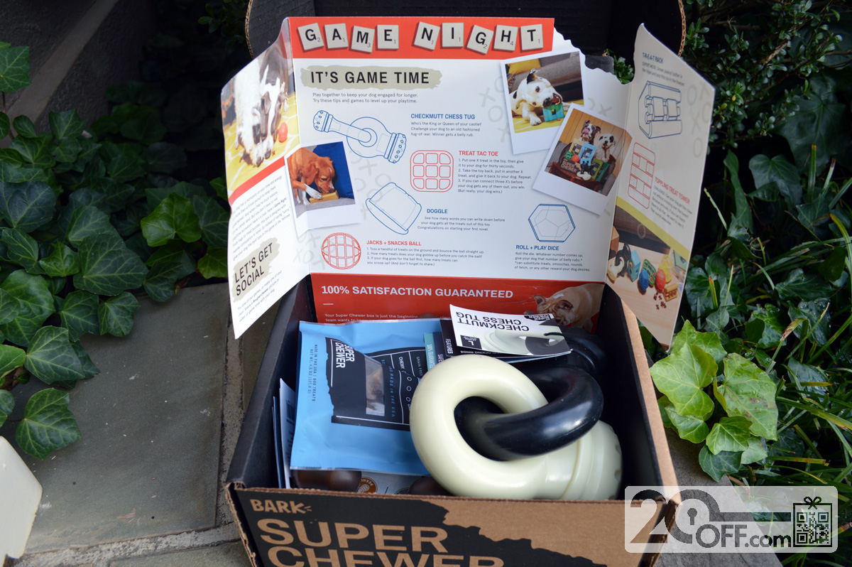 Super Chewer Game Night Box Coupon