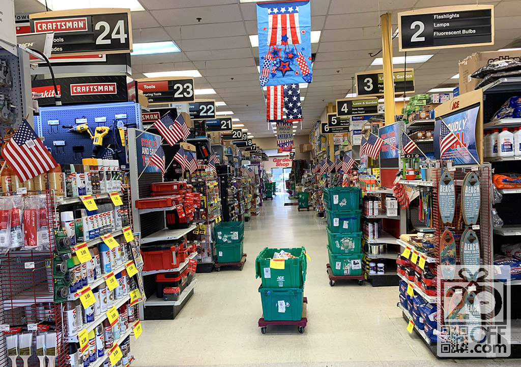Ace Hardware - Inside The Store