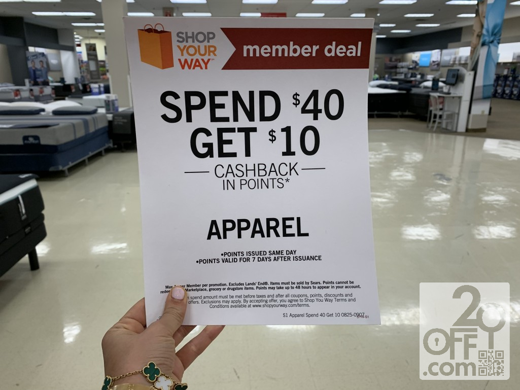 Apparel Cashback at Sears