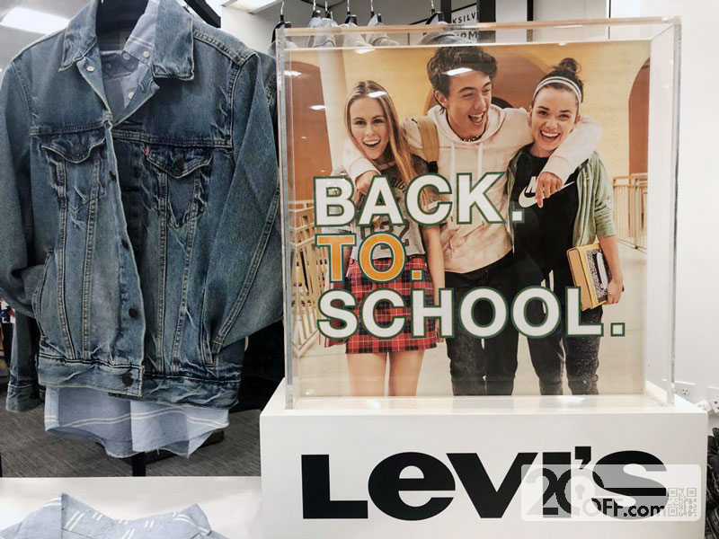 Back to School Macys Jeans Deals