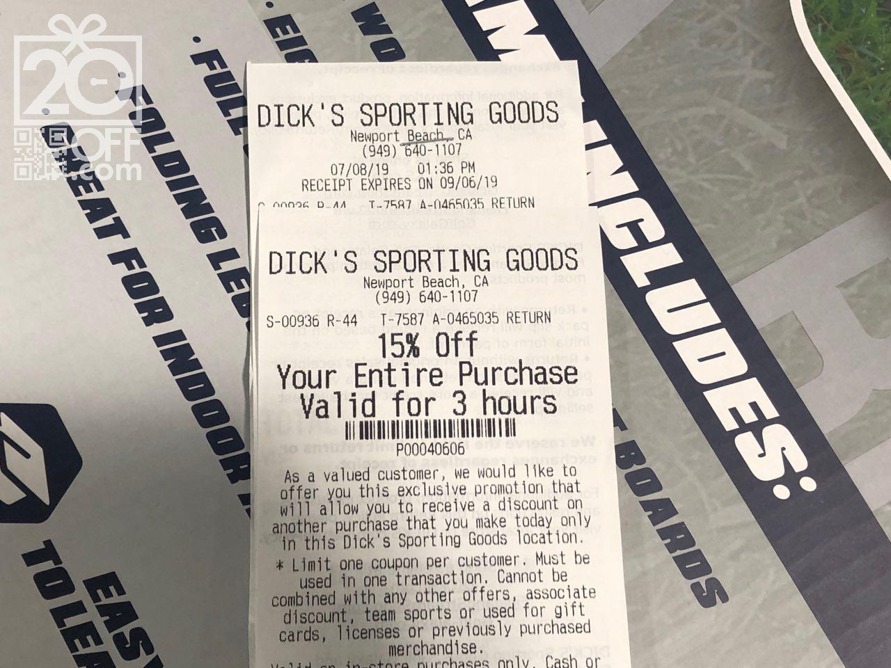 Coupons at the Bottom of Your Receipt at Dick's Sporting Goods