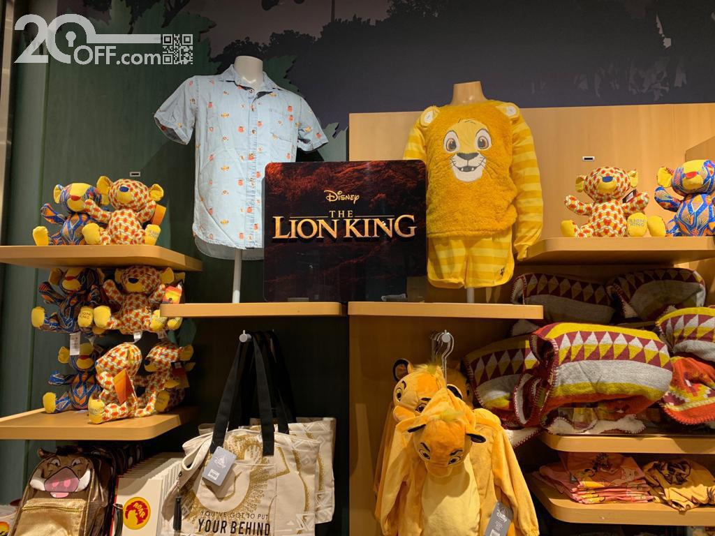 Disney Lion King Costumes
