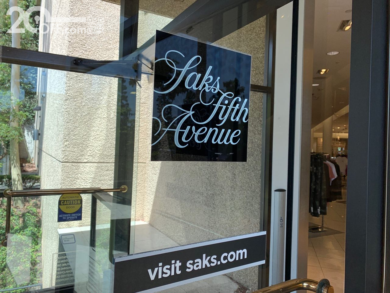 Entry Saks Fifth Avenue