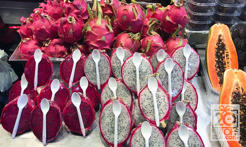 exotic dragon fruit at walmart