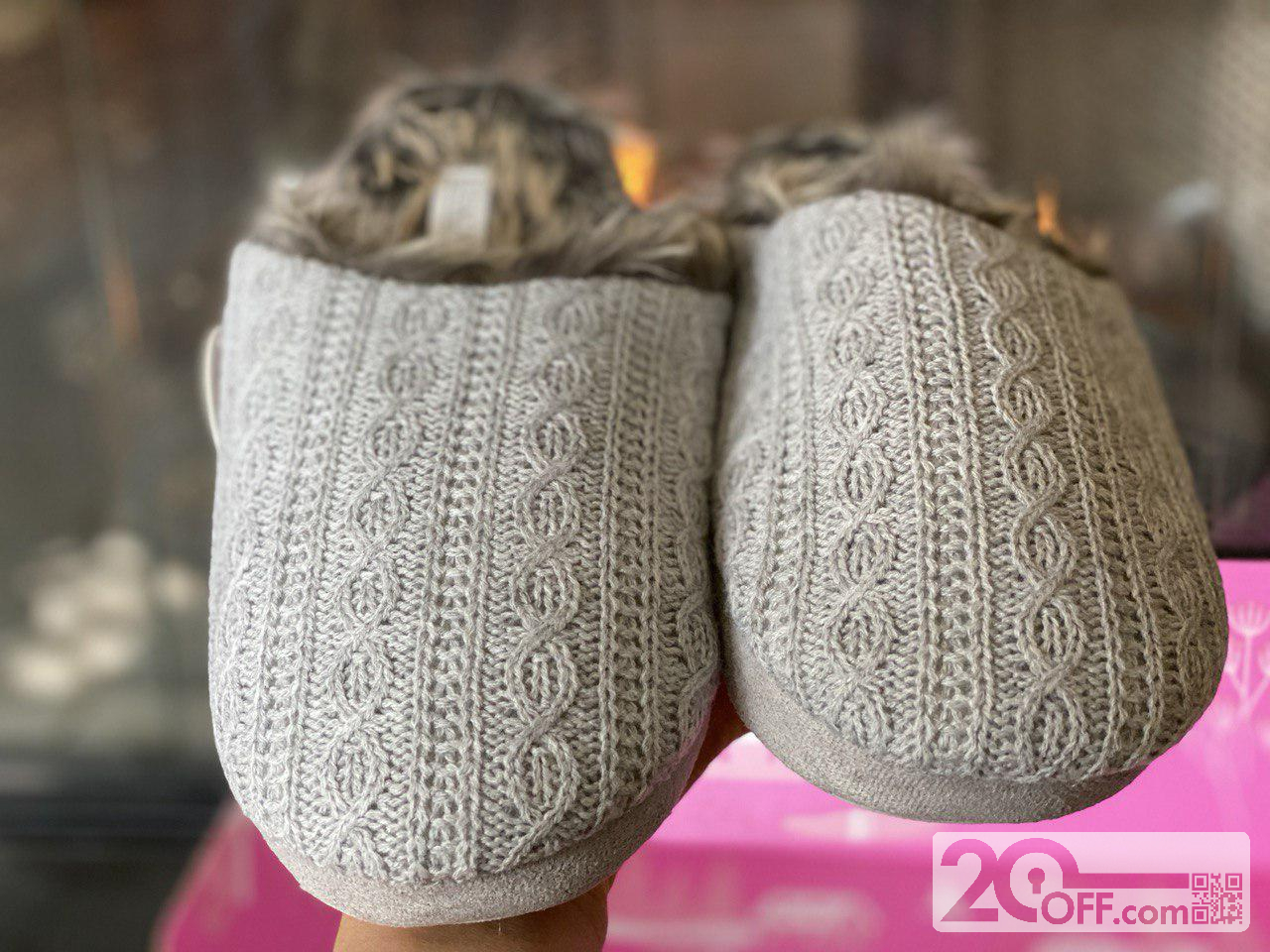 FabFitFun Cute Warm Slippers