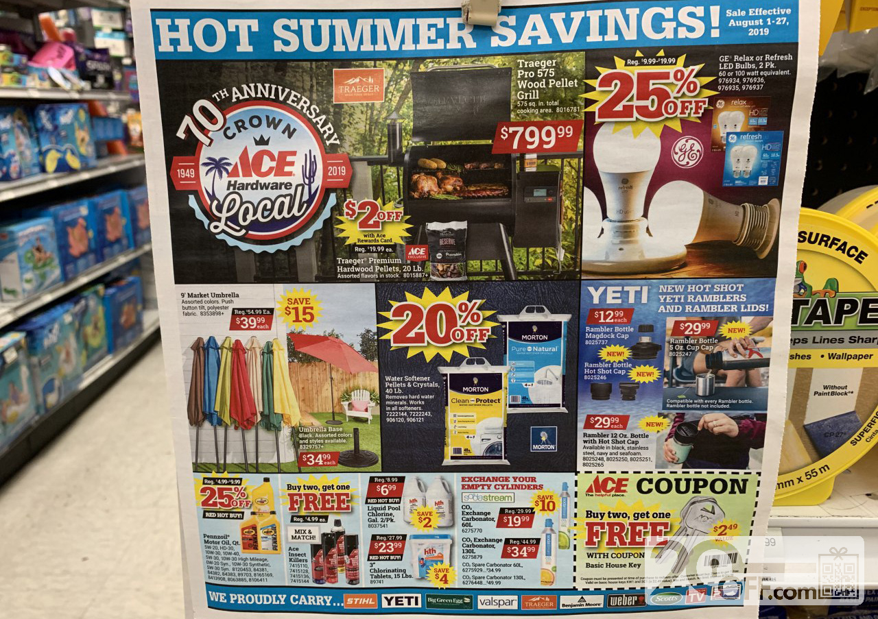 Harbor Freight 20% OFF