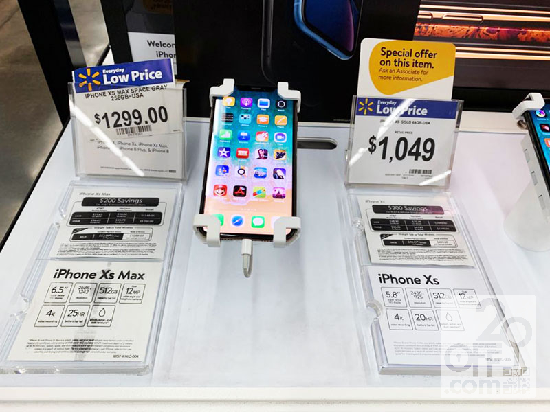 iPhone Deals at Walmart