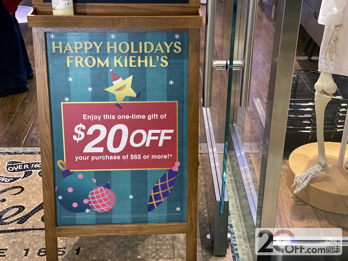 Kiehl's $20 OFF Coupon