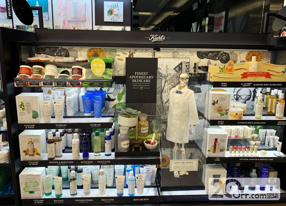 Kiehl's Discount Products at Sephora