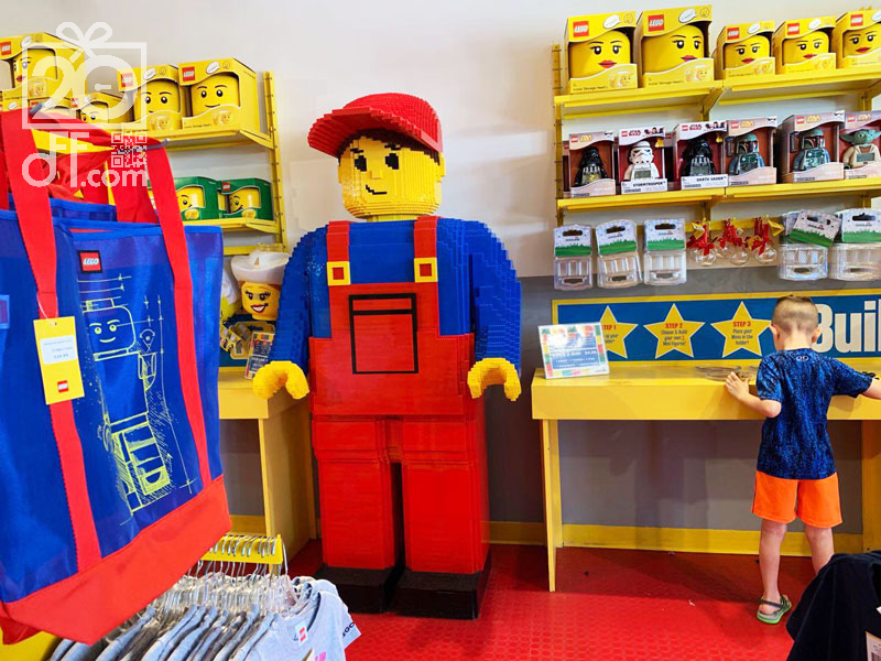 Lego Discovery Discount