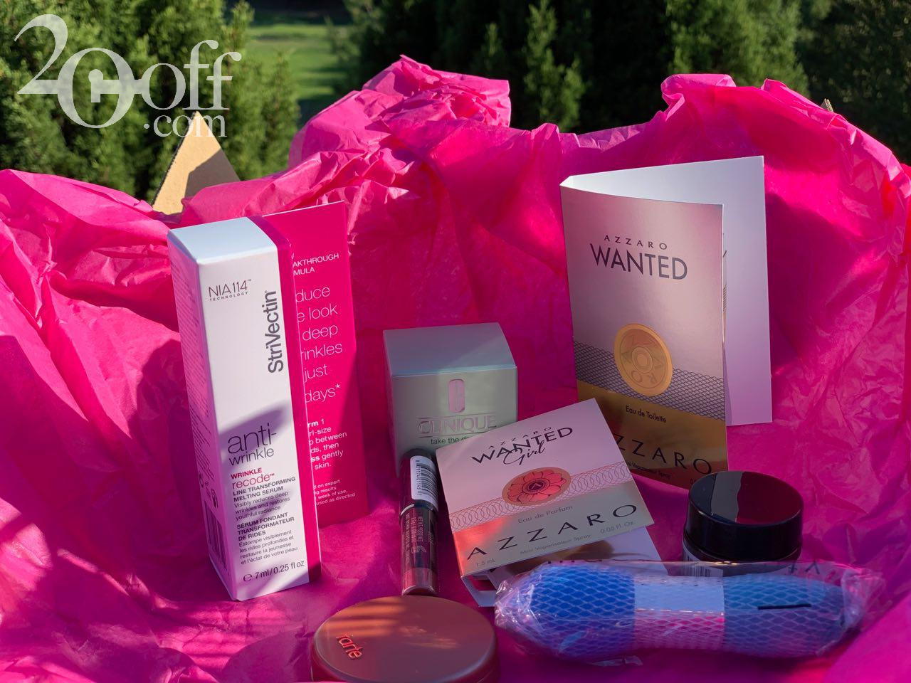 Macys Beauty Box Coupon