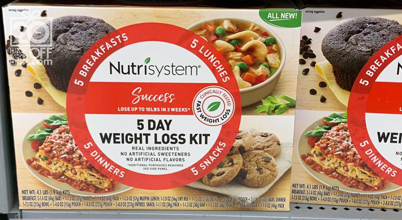 Nitrisystem Box with Discount