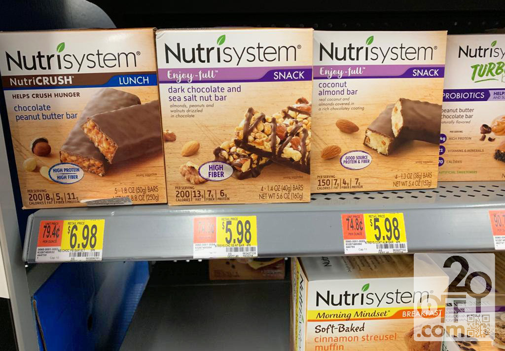 Nutrisystem Enjoy-Full Snaks