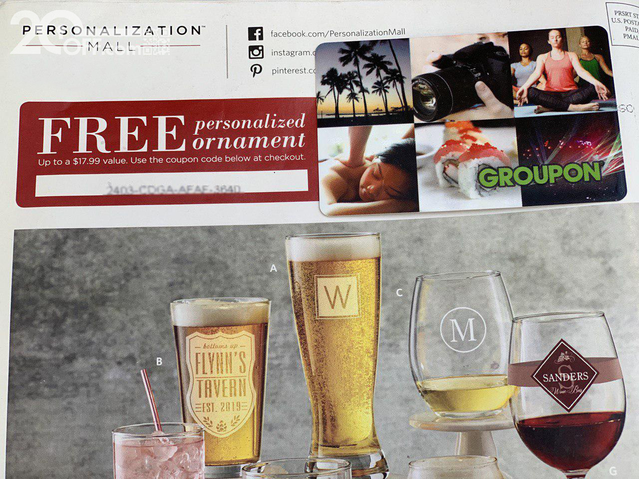 Personalization Mall vs Groupon Promotions