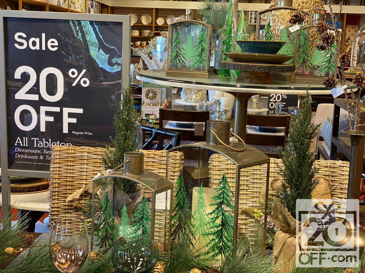 Pier 1 20% off Coupon