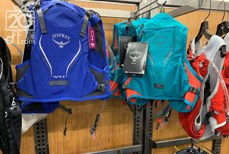Osprey hydration pack at Sierra (formerly Sierra Trading Post)