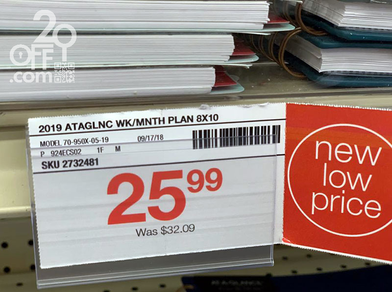 Staples new low price