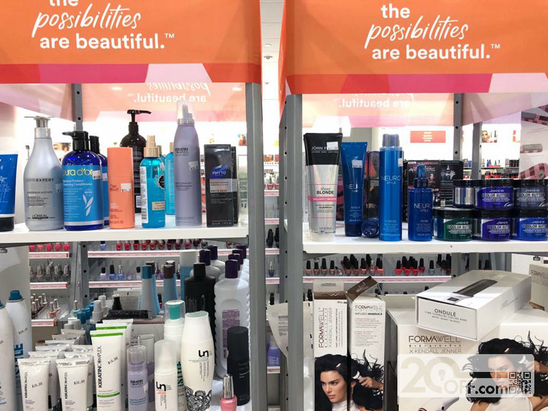 Ulta Beauty Promotions