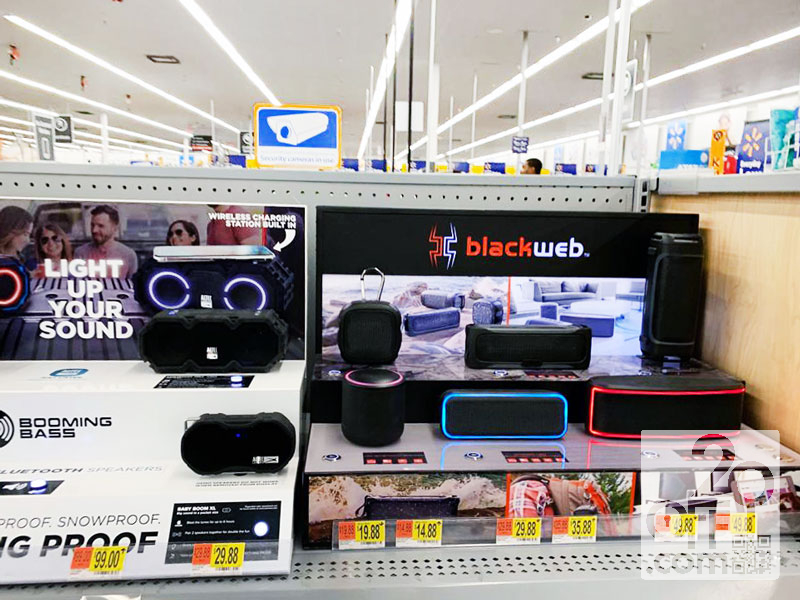 Walmart Audio Electronics