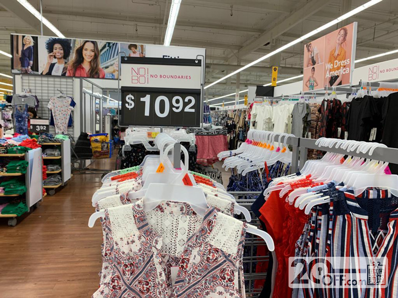 Striped Jumpsuit on Sale at Walmart