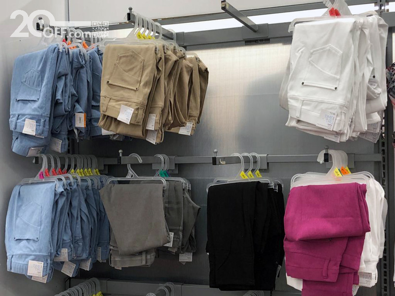 White Jeans on Sale at Walmart