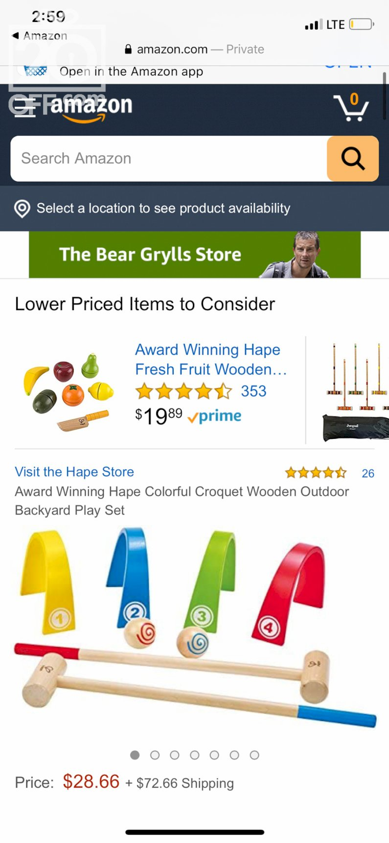 Wooden Color Croquet Amazon Deal